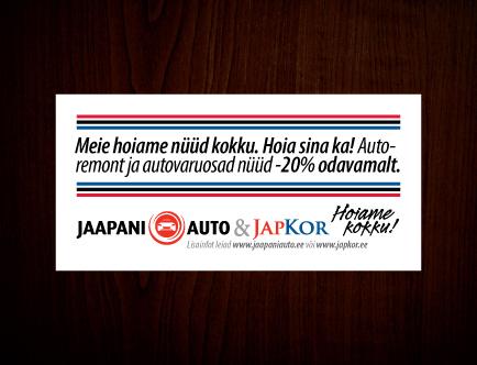 Jaapani_Auto_1